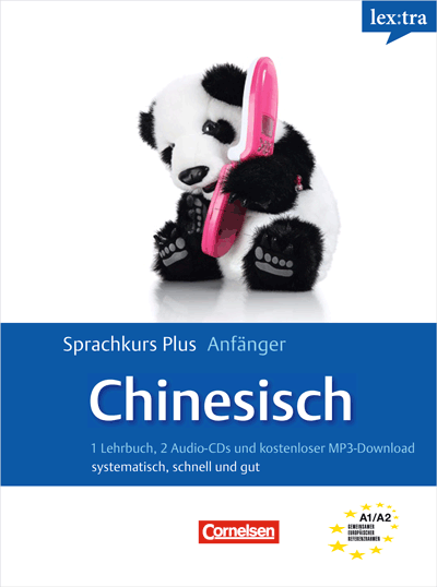 Cover_Chinesisch-Plus